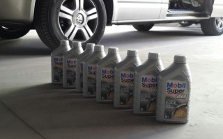 Моторное масло mobil formula ld