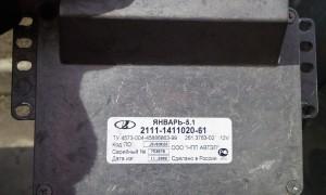 На горячую не заводится ваз 2115 инжектор 8 клапанов причины