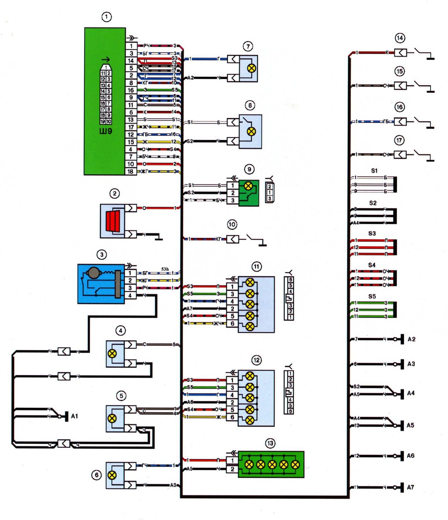 Схема заднего жгута