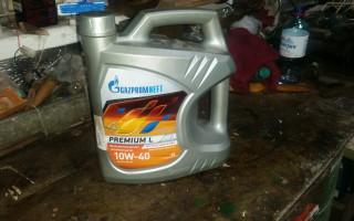 Масло моторное дизель премиум 10w 40