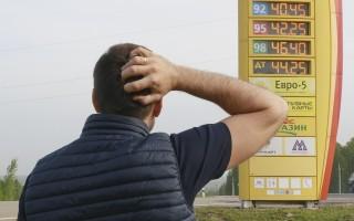 Самый дешевый бензин в мире, сравнение стоимости в разных странах