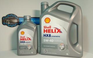 Моторное масло шелл hx8 5w40 отзывы, характеристики