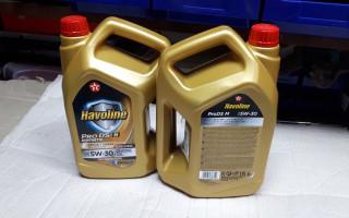 Моторное масло havoline pro ds 5w30
