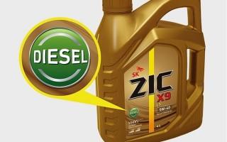 Моторное масло zic x9 ls diesel. Описание, где применяется, характеристики