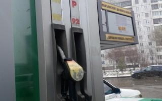 Какой бензин сгорает быстрее 92 или 95