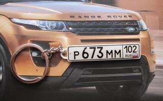 На днях МВД предложило владельцам автомобилей самим выбирать буквы и цифры на номерах