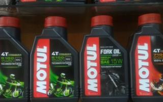 Motul масло моторное 7100 4т, где применяется, описание