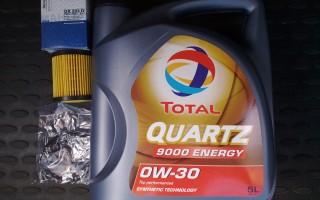Моторное масло тотал кварц 9000 0w30 отзывы, характеристики