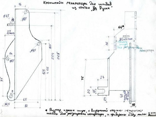 141 - Установка генератора на ниву 2121