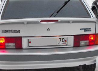 Габариты ВАЗ 2114
