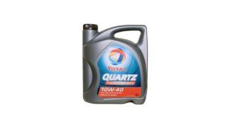 total quartz 7000 energy